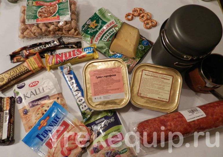 Еда для похода