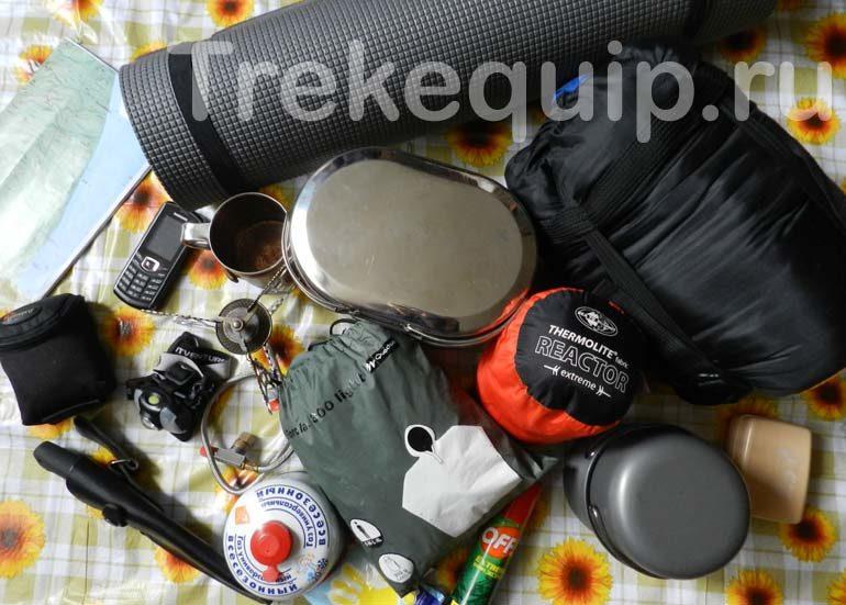 Вещи для похода
