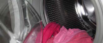 стрирка термобелья в машинке